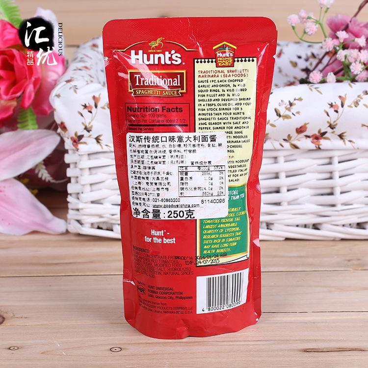进口食品休闲食品批发公鸡烟斗形意大利面76原装正品250g