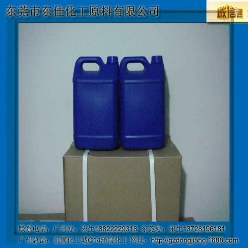KH-570 硅烷偶联剂
