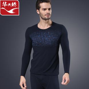 The new 2014 combed cotton thermal underwear for men Men keep warm long