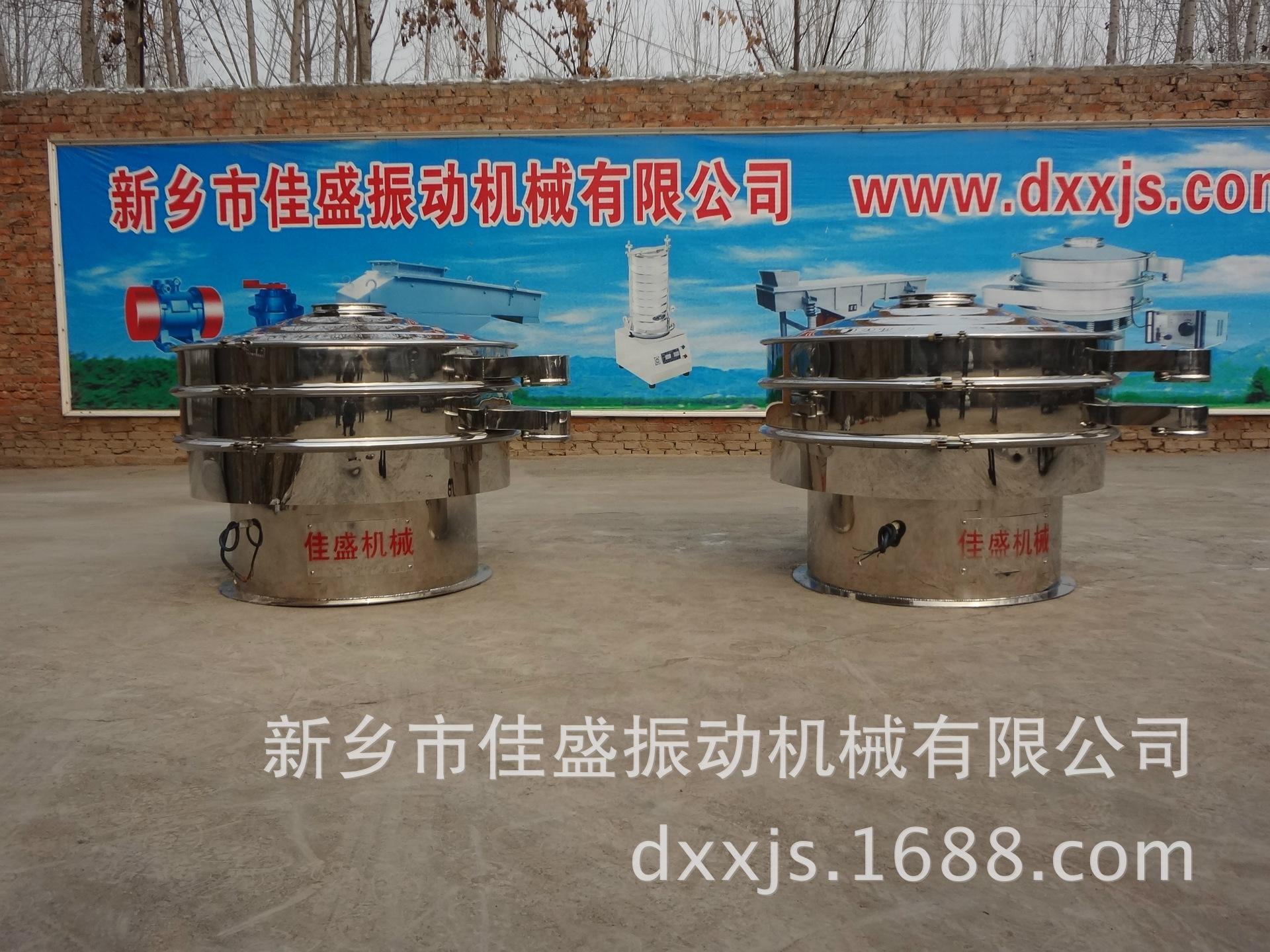 供应焊条粉末 二氧化锰振动筛 振动筛 振荡筛分机