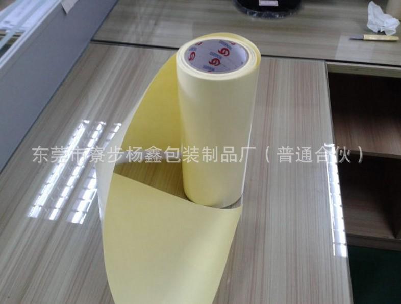 【厂家直销厂家离型纸离型纸原纸】价格,单面端板法兰图片