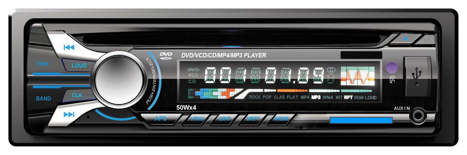 厂家供应车载DVD/CD,单锭DVD,固定面板DVD,汽车CD/DVD批