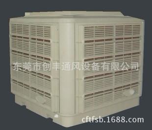 供应万江 高步 洪梅 新塘环保空调   水冷空调  车间 降温空调