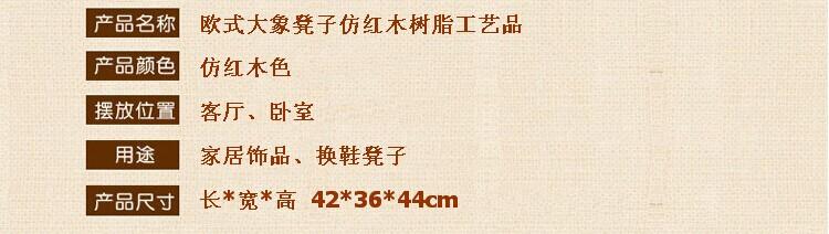 厂家直销大象凳子彩绘贴花高档树脂工艺品