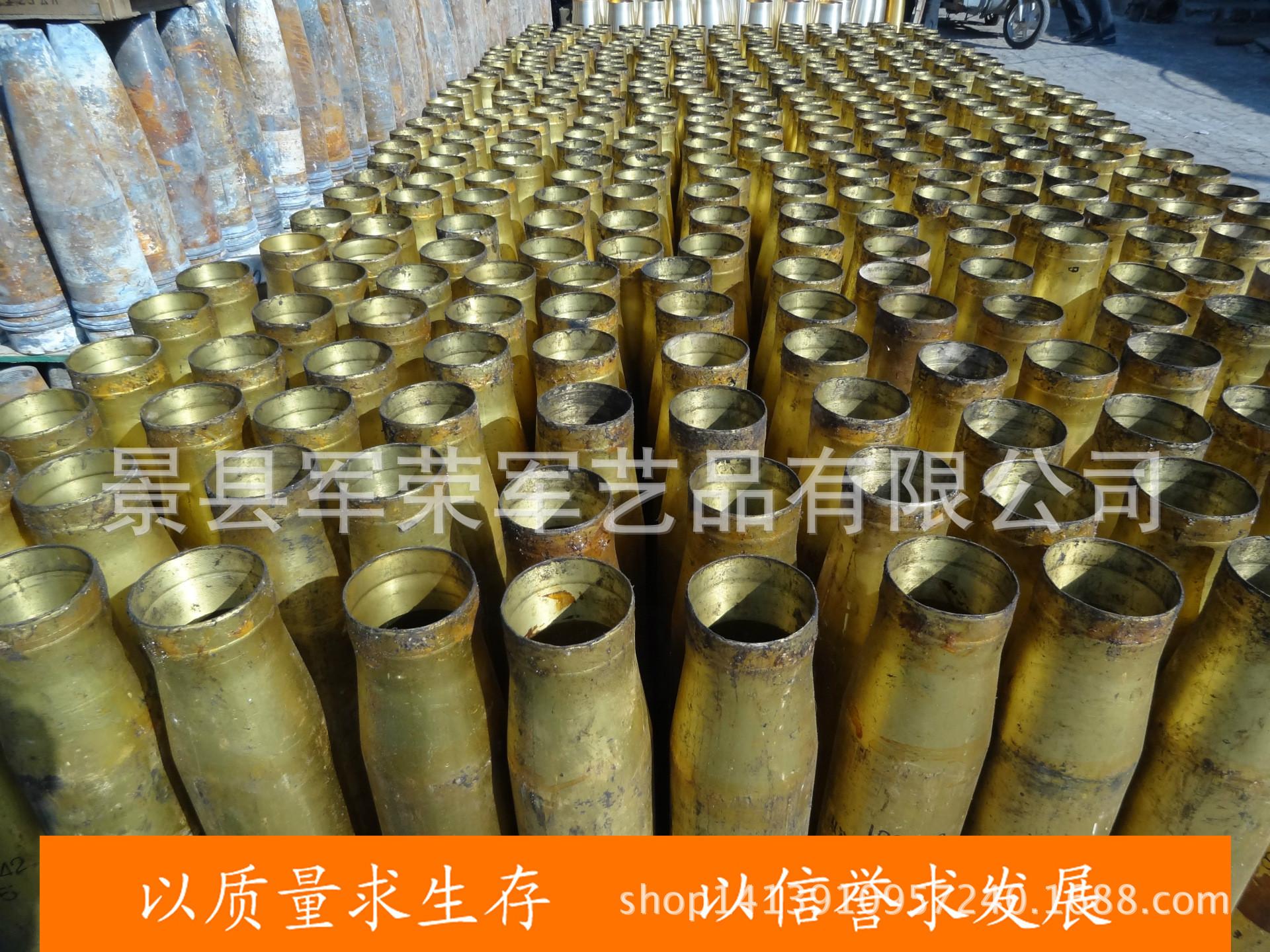 厂家批发金属工艺品家居、办公摆件100铜原壳