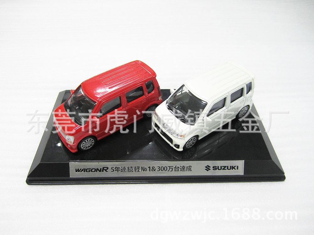 东莞合金铃木汽车模型生产厂