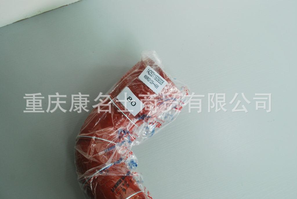 红色硅胶管KMRG-129++498-欧曼欧曼康明斯胶管1425311939008-内径80变100橡胶硅胶管-1