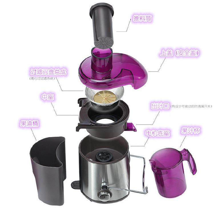 榨汁机里的榨汁机过滤网正确使用及v教程教程机械表方法图片