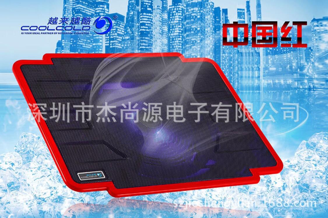 厂家直销薄冰 新款笔记本电脑散热器散热架散热垫静音
