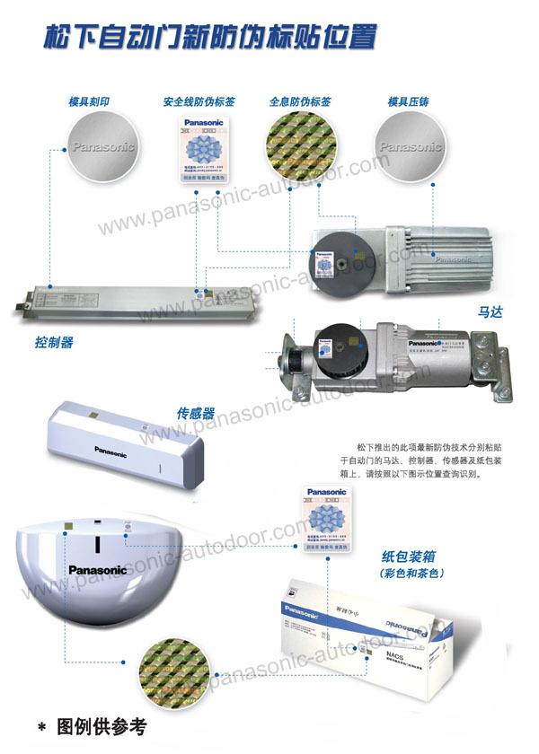 Panasonic感应器的正常工作设置方法简单一学就会