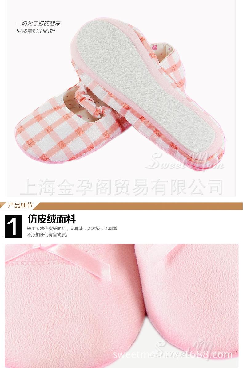 薄底月子鞋1_05