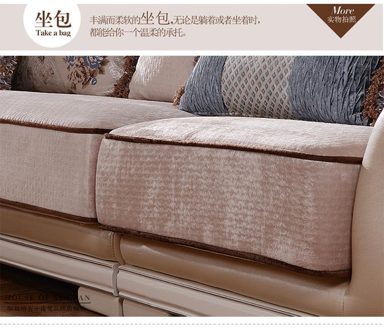 客厅布艺沙发_欧式皮布沙发