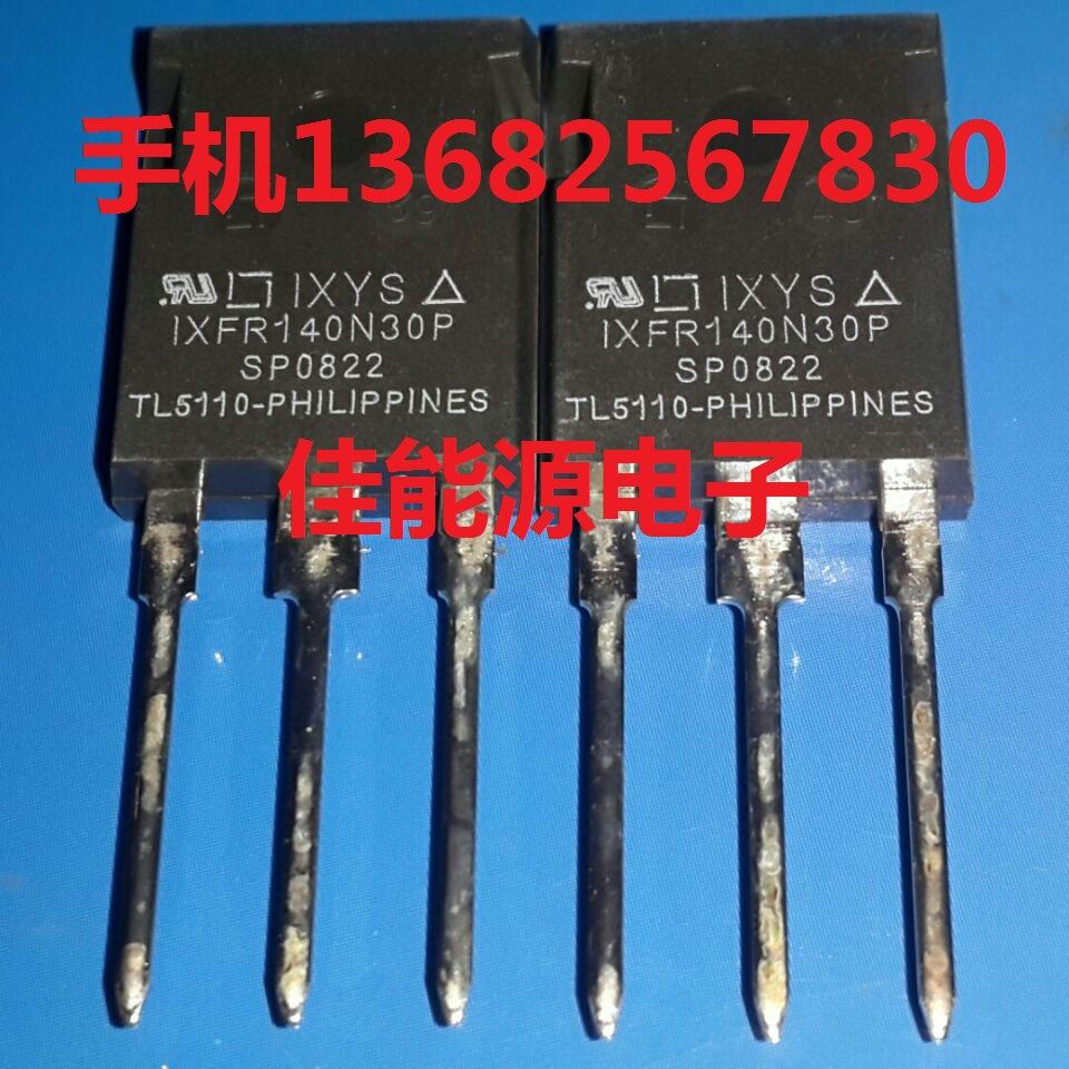 IXFR140N30 IXFR140N30P 300V 70A TO-247 MOS管全新原装进