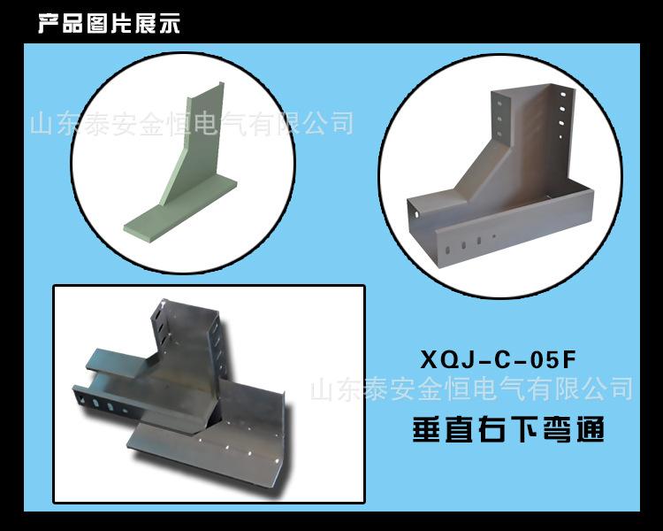XQJ-C-05F型垂直右下弯通