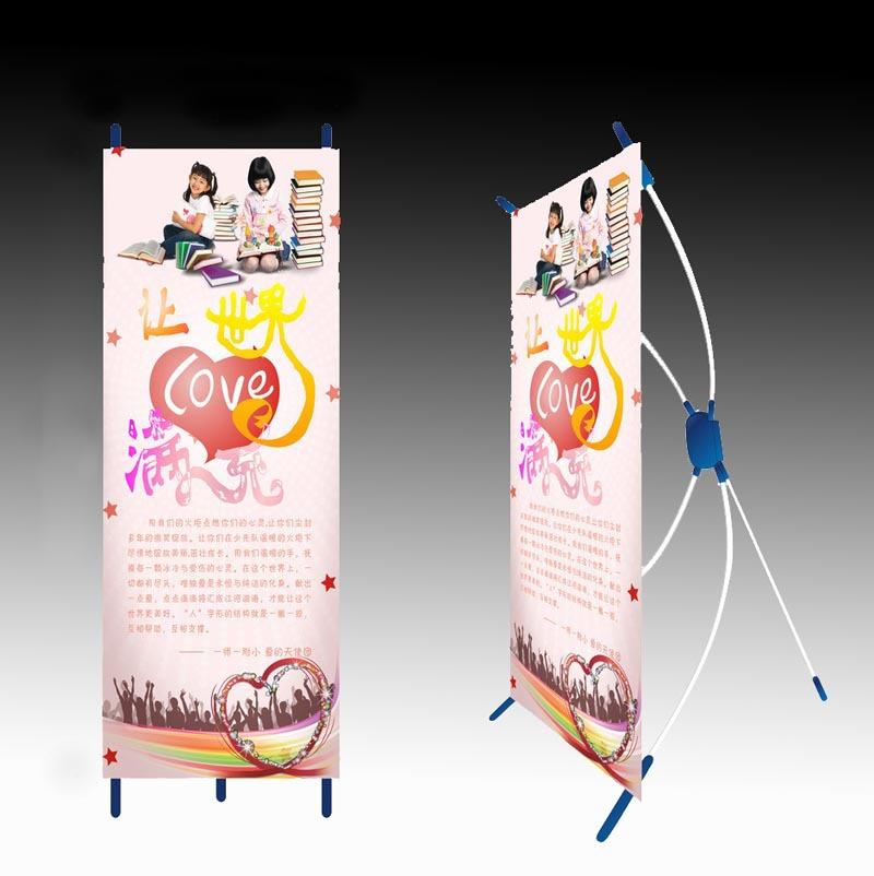 宣传品设计 宣传品设计 广告海报 宣传海报印刷 展会海报展架设计制作