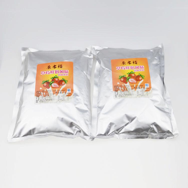 珍珠奶茶原料 果味粉奶茶 草莓鲜奶风味 1kg*20包/件 品质保证