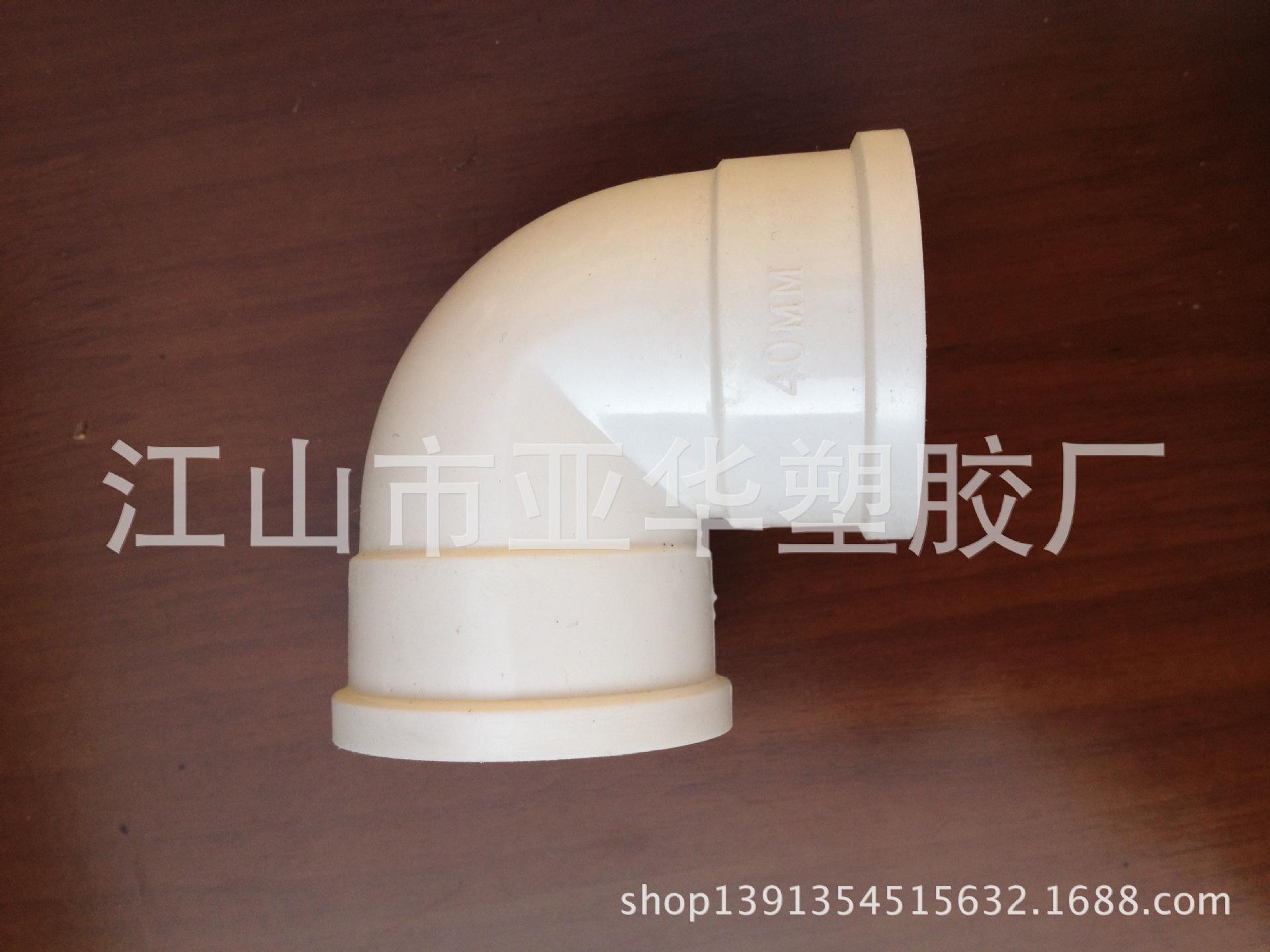 廠家***VC線管配件 32mm電工套管標準彎頭 直角彎頭