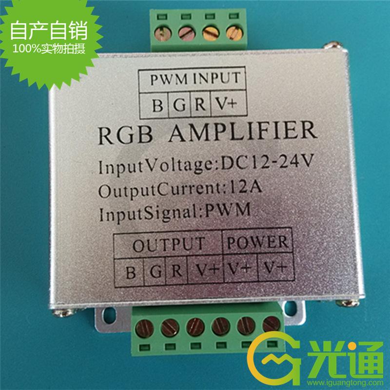 LED低压灯条144W放大器
