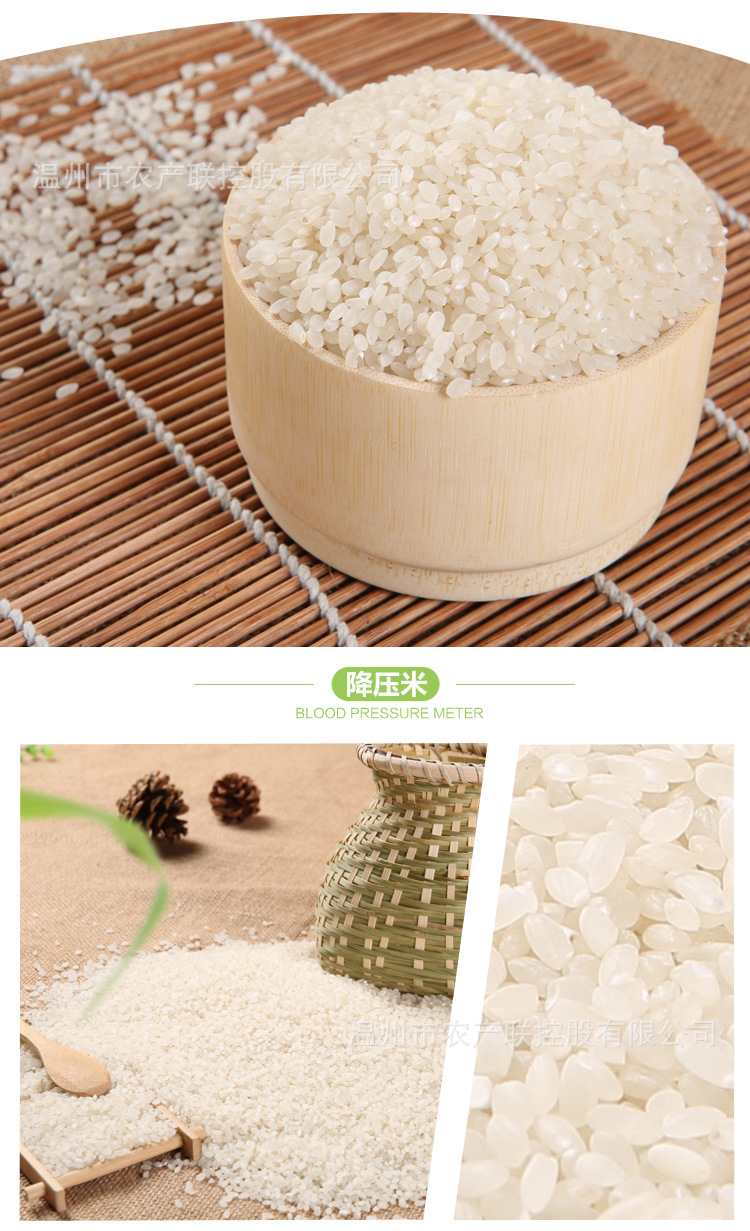 厂家批发降血糖山东优质大米包装袋 供应五谷杂粮 -大米包装袋 温州图片