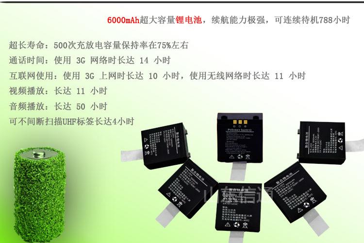产品细节8