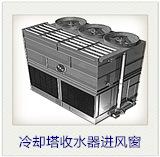 PVC—收水器|进风窗系列