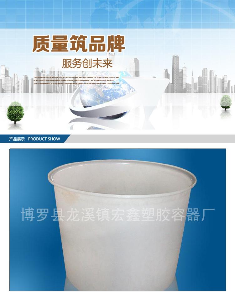 厂家直销供应塑料方箱水桶 耐酸碱水塔圆桶 质量保证