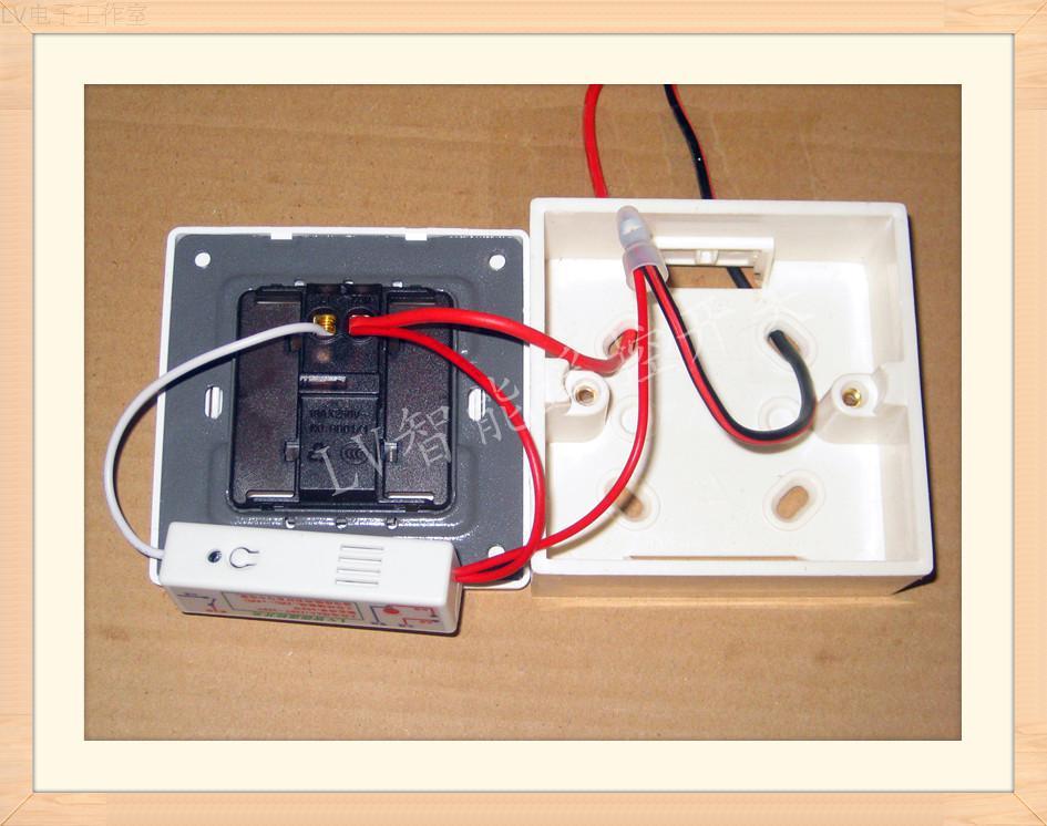 遥控开关无线单线单火线LV智能遥控开关86墙壁遥控开关电子灯开关