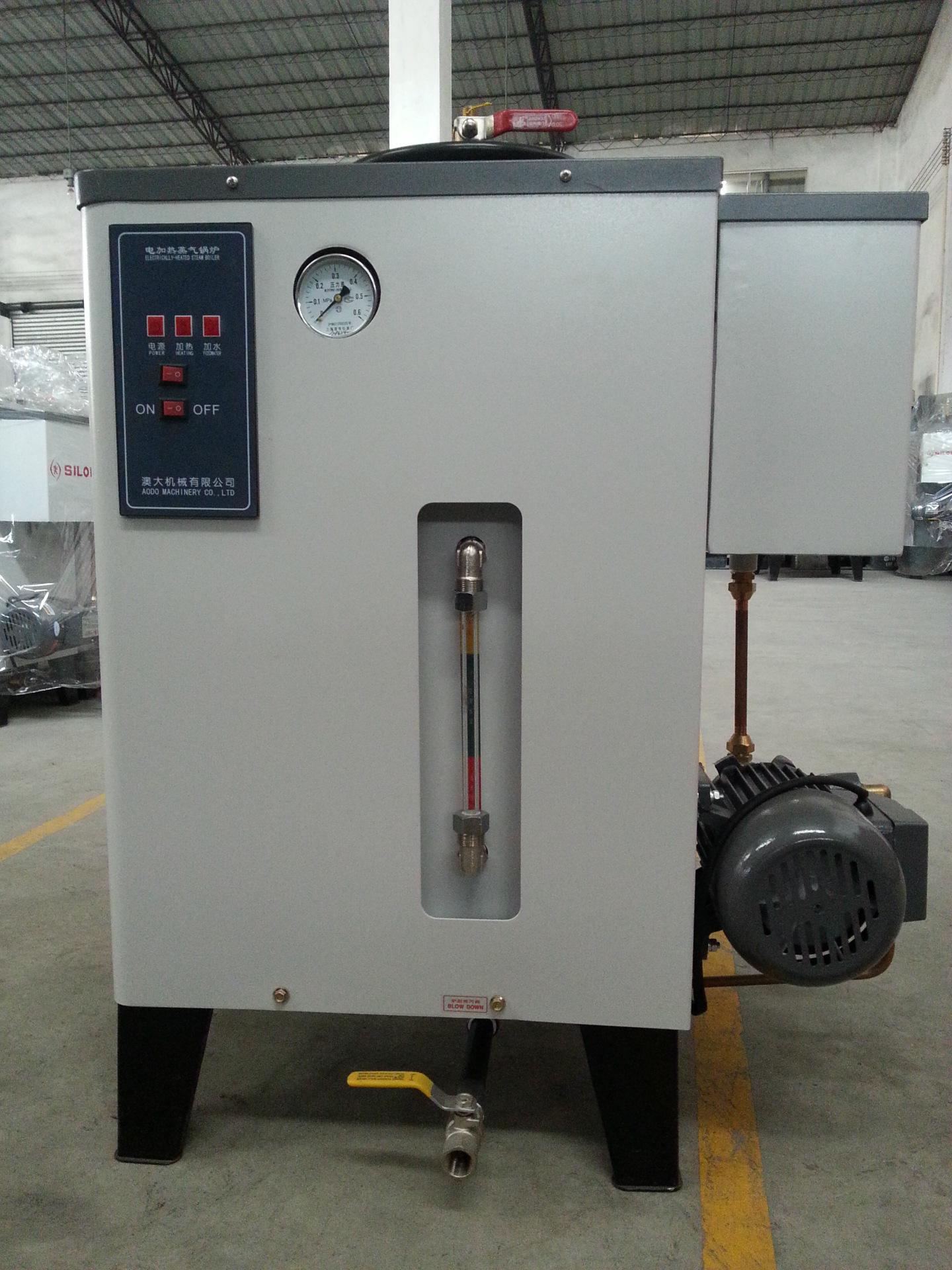 供应(节能型)电蒸汽锅炉