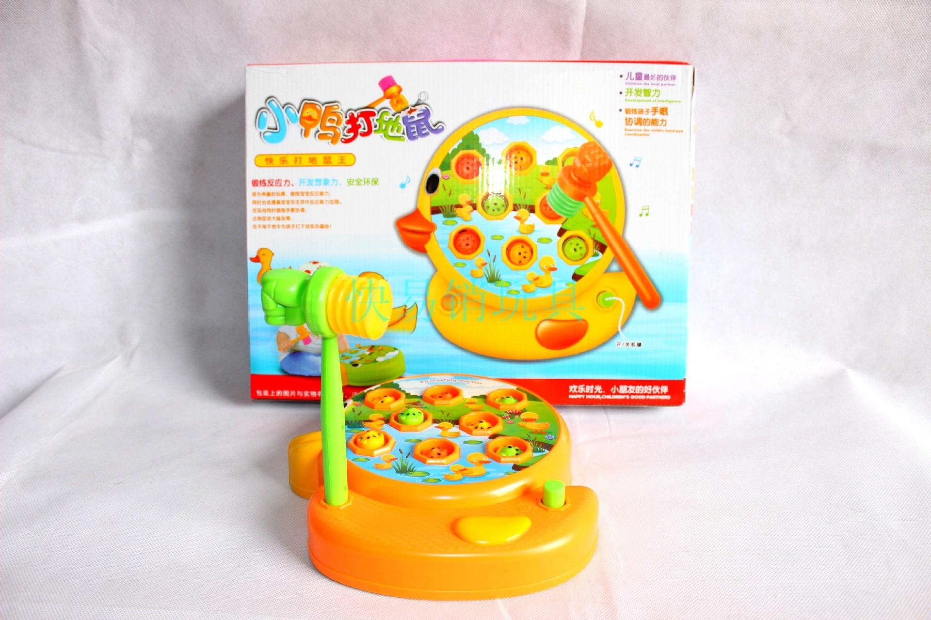 2014年款玩具021小鸭打地鼠盒装