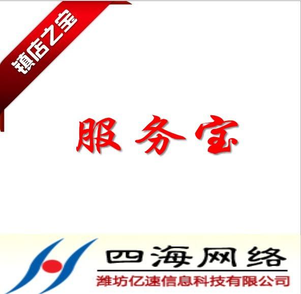 阿里旺铺托管 装修设计 淘宝托管 网站托管 阿里托管5星信息发布