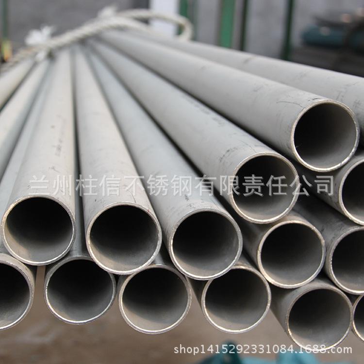 大量供应不锈钢无缝管 TP316L不锈钢无缝管 规格齐全 量大从优