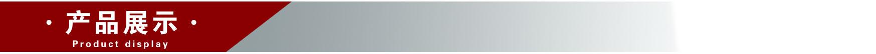 供应B5032插床 厂家直销 质量保证 全国联保