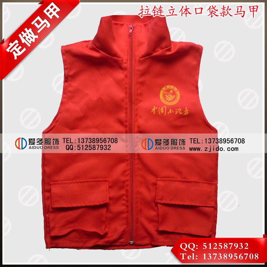 中国小记者专用马甲制服呢拉链高领新闻义工报社户外马甲夹定做制