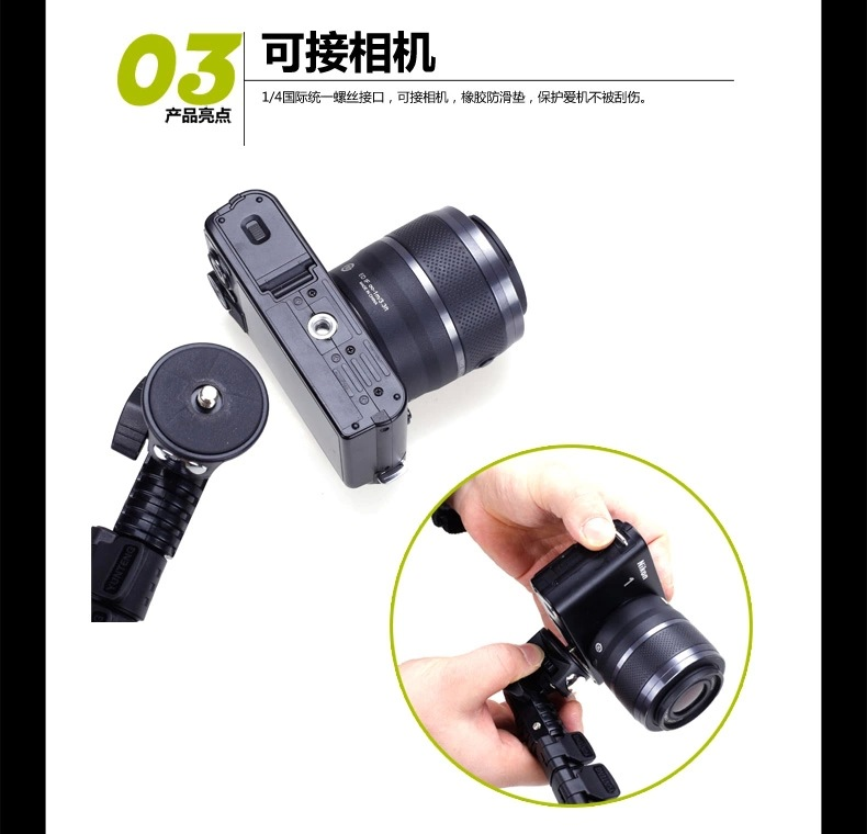 YT-1288 Selfie Monopod Extendable Handheld Pole with Remote Shutter Control: