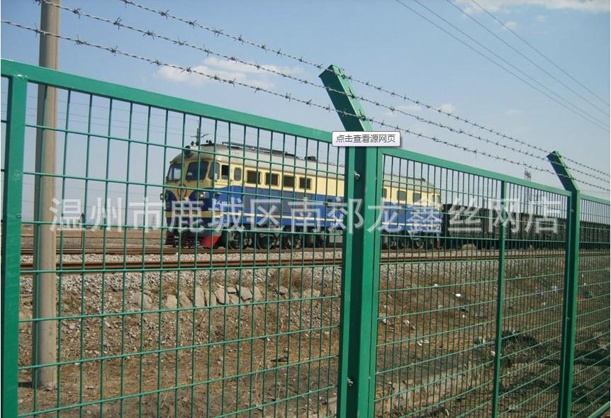 专业订做直销新型道路施工框架草皮护栏网、高速公路护栏铁路围栏