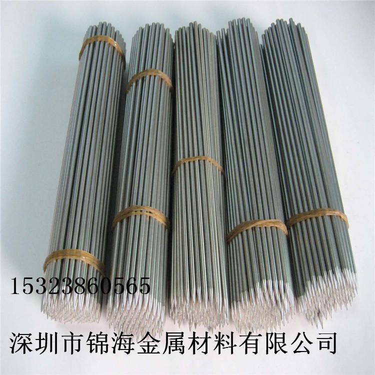 供应201不锈钢无缝管 精密毛细管 精密管 精密加工