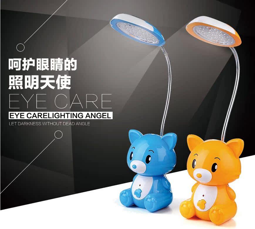 久量668LED台灯 护眼学习折叠充电式小台灯 创意卡通阅读