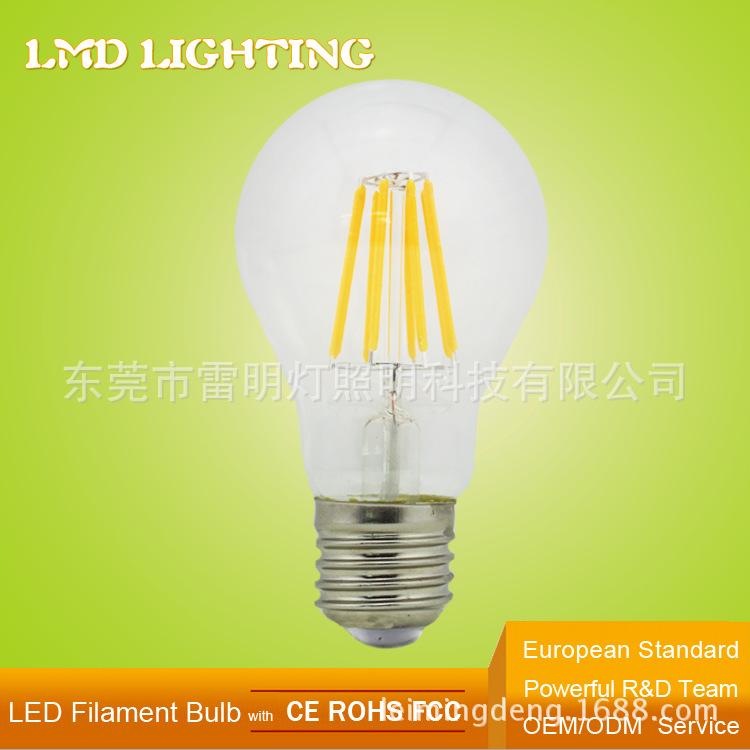 东莞直销LED灯 A19透明发光 6.5W LED线型球泡灯