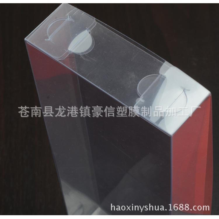 pvc包装盒 透明包装盒 防水pvc盒 欢迎选购