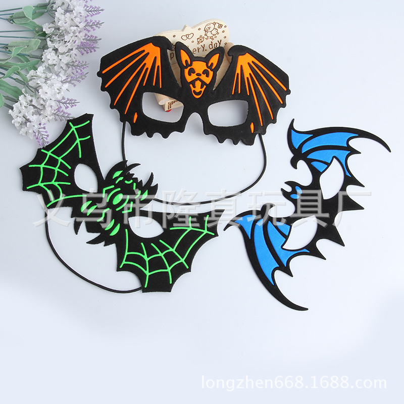 万圣节面具 万圣节面具 蝙蝠面具 恐怖 儿童 派对系列 搞怪类产品 阿里