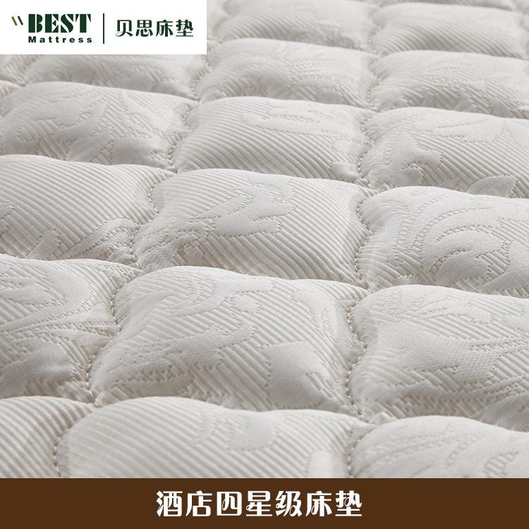 高端豪华酒店场所专用四星级双人床进口垫席梦思2米 厂家直销供应