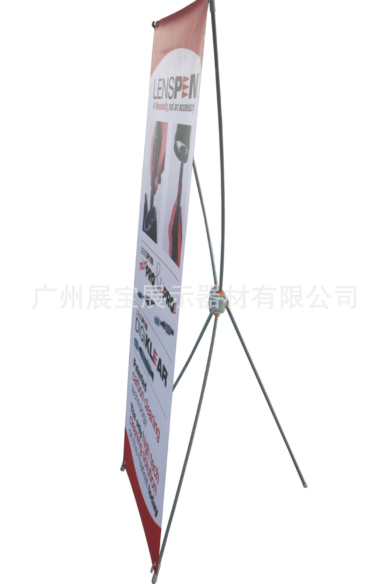 广告海报架 出口型展架 韩式X出口型展架 广告海报架 阿里巴巴