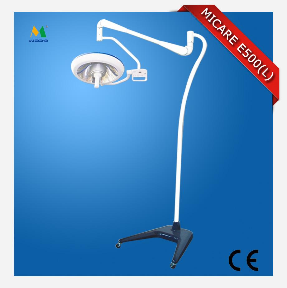无影灯系列 迈柯尔美容手术专用可移动手术无影灯E500(L)
