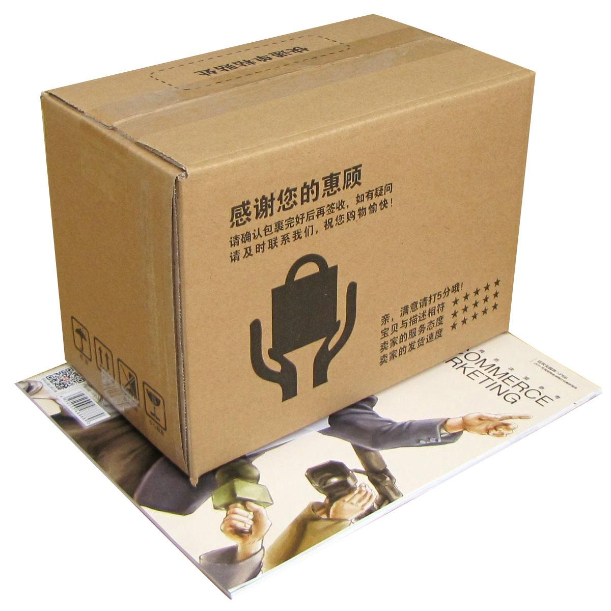 【特硬五层7号纸箱纸盒 快递包装纸箱定做飞机