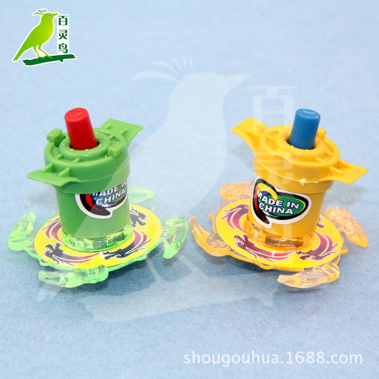 儿童小玩具 上链地转 扭力地转 新奇小玩具 1元以下玩具