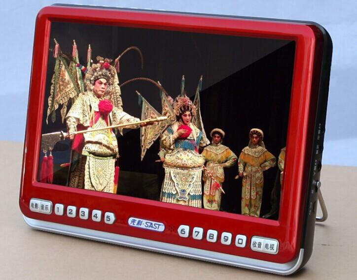 先科SA-9002 9寸高清老年人收音机 可播放视频 扩音器