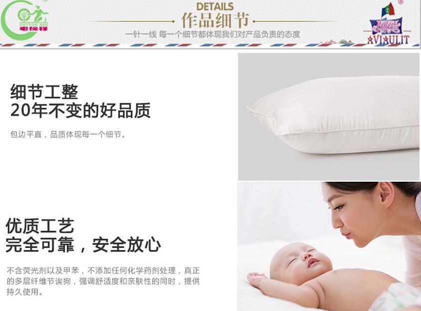 酒店枕头通用1 (4)