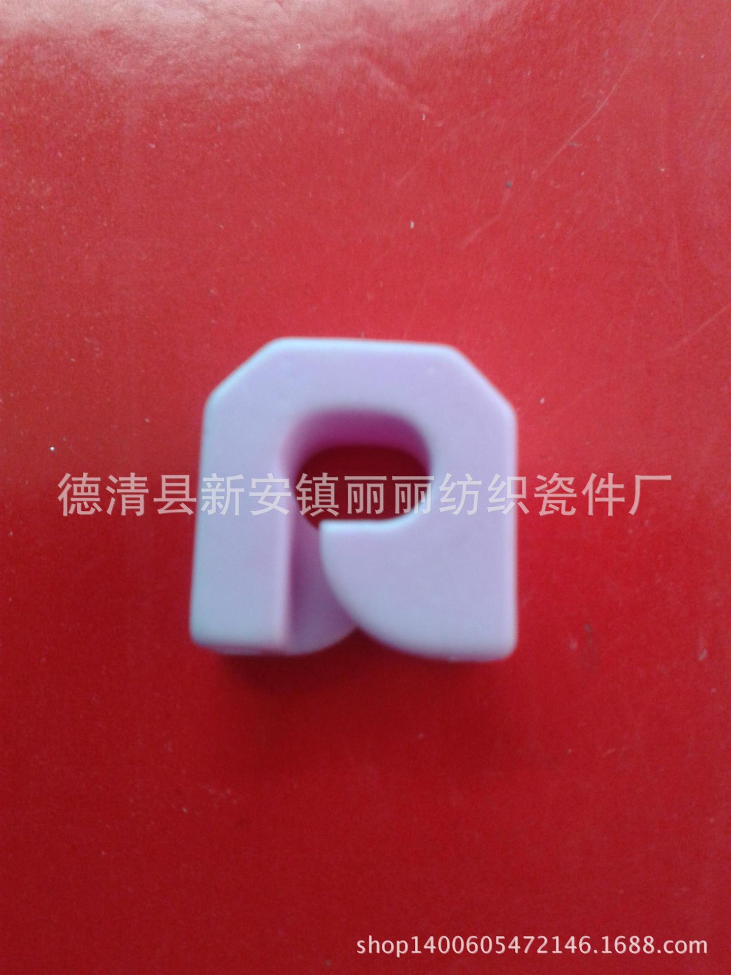 供应纺织配件氧化铝95瓷99瓷