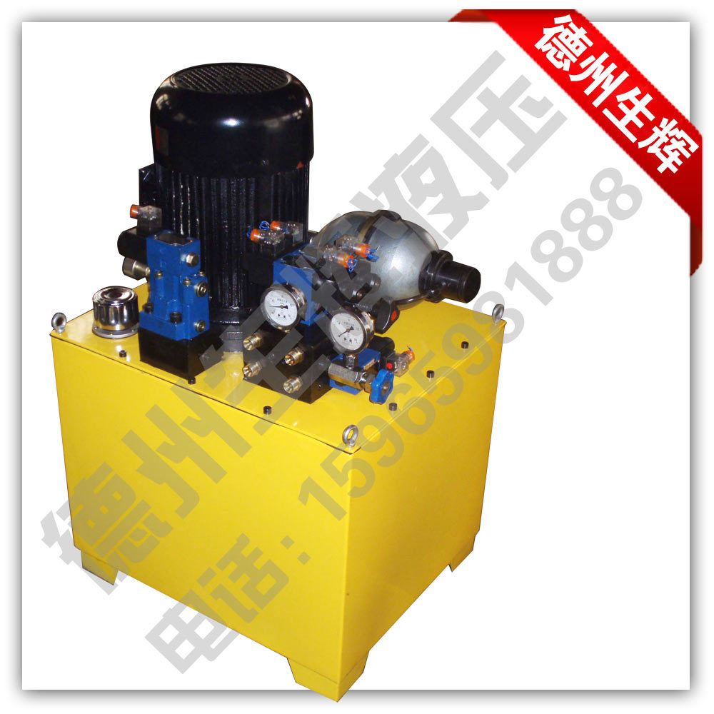 液压系统液压站1