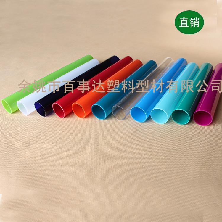 pc彩色管(csg-4)